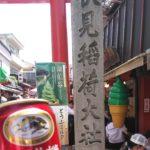 京都の伏見稲荷の帰りに迷った結果旅した話